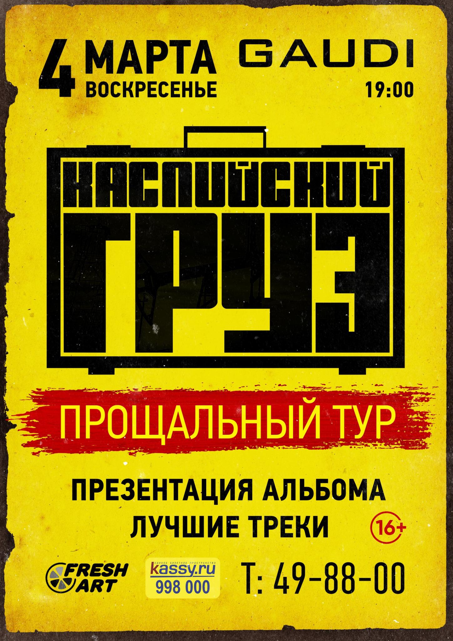Подать объявление груз частные объявления продажи земельного участка в перми