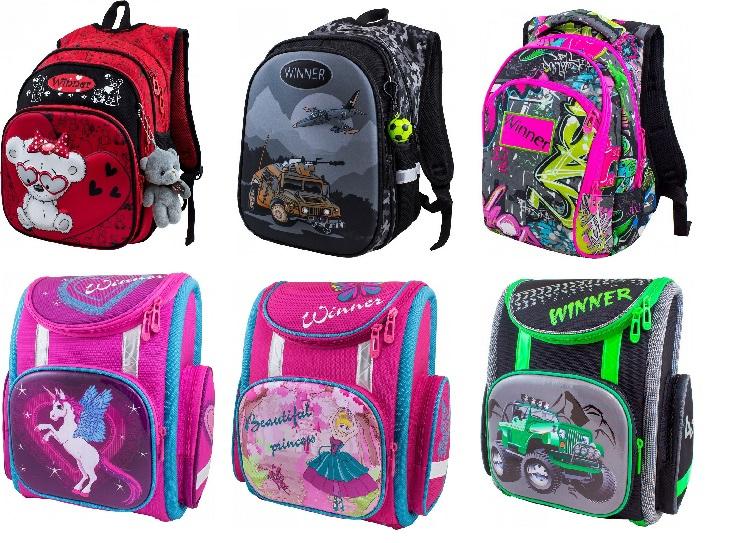 Рюкзаки ранцы для первоклассников чемоданы на колёсах в кыштыме