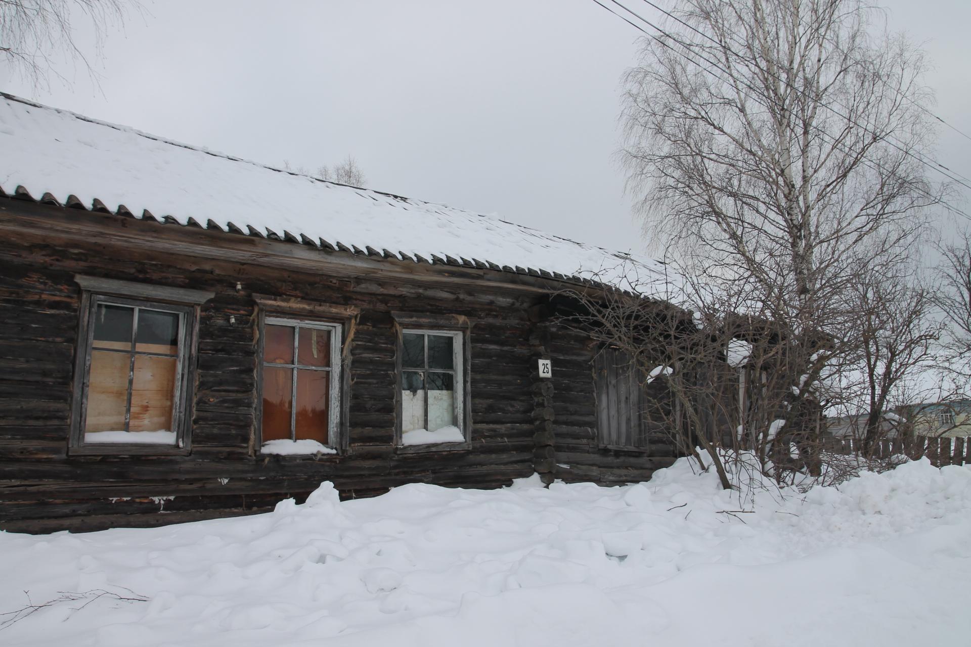 Отзывы стоматологическая поликлиника 7 новосибирск