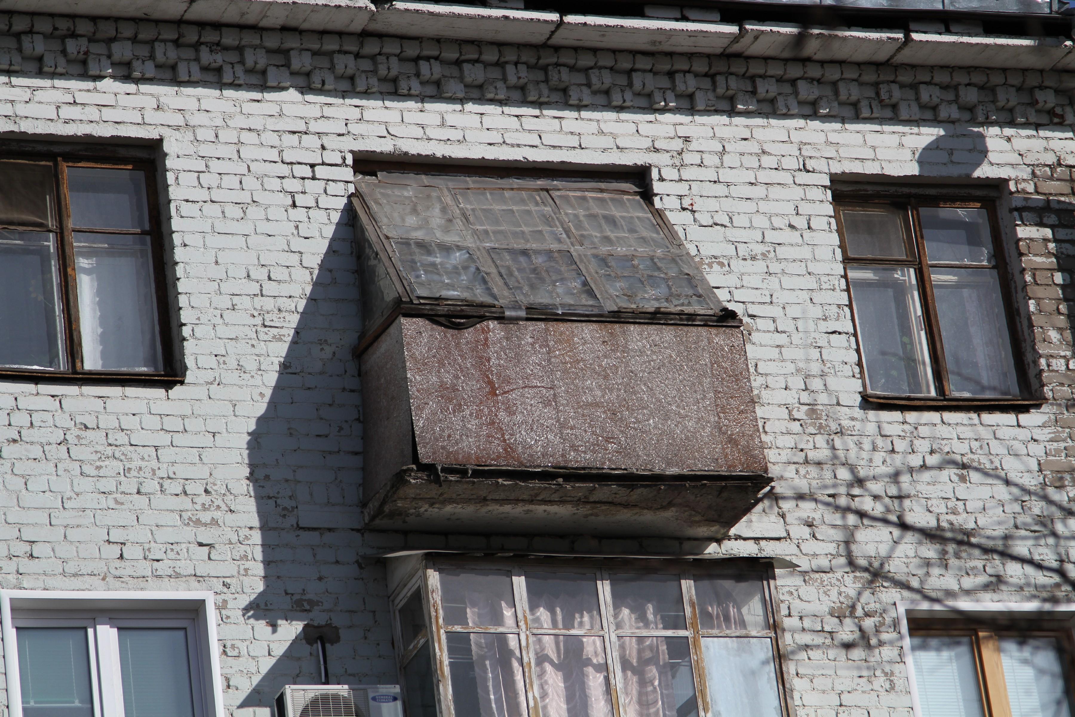 Ограждение балкона кто ремонтирует..