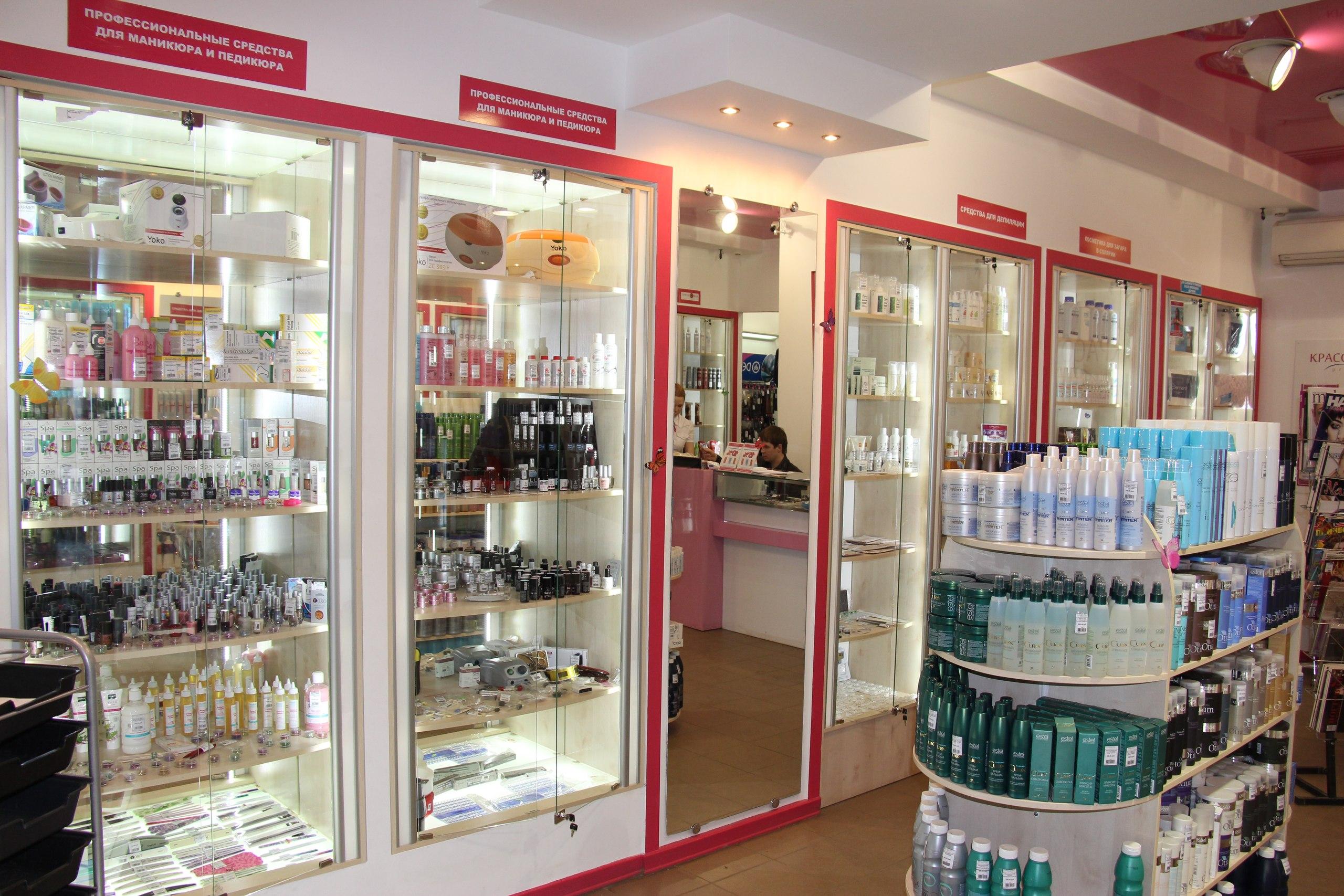 Где купить профессиональную косметику в брянске купит косметику фаберлик
