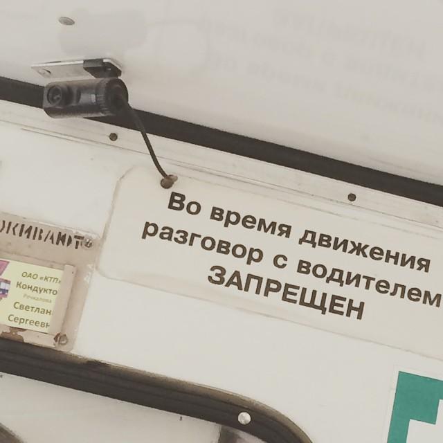 Кировчанка дать объявление киров из рук в руки ярославль частные объявления услуги