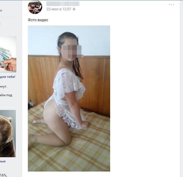 секс знакомства тобольск