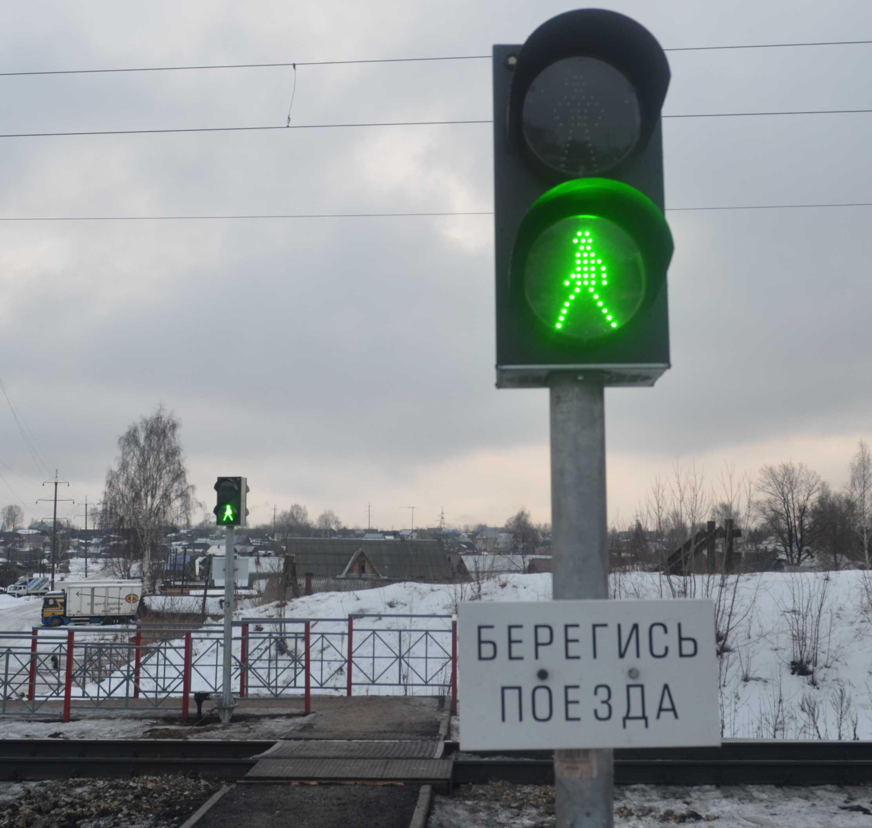 картинки пешеходный светофор