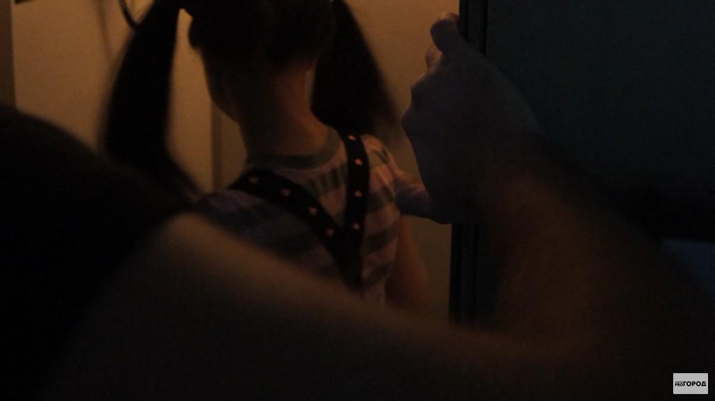 Секс на ночь в кирове кировская область