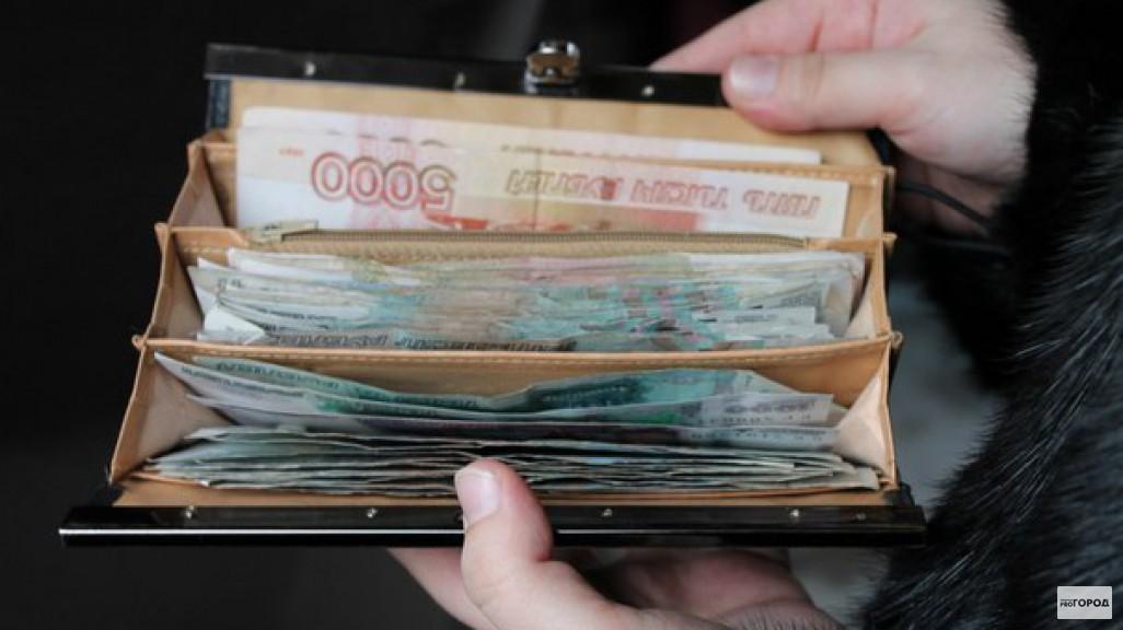 Кировская область находится в конце рейтинга регионов по размеру средней зарплаты