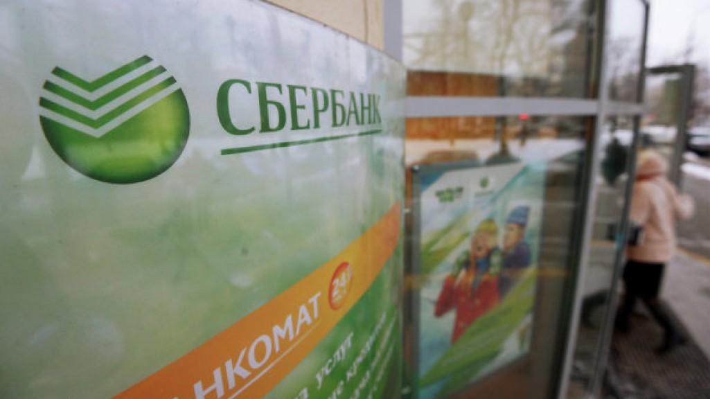 сбербанк новогодние акции по кредитам молодежный кредит на жилье в украине 2019