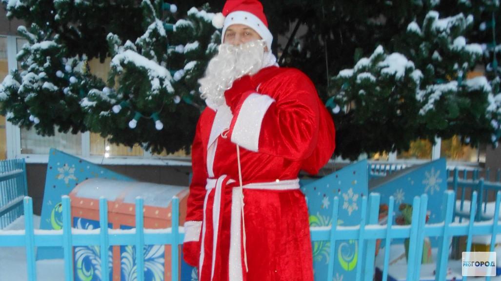 В Кирове Дед Мороз будет бесплатно ходить по квартирам и раздавать подарки
