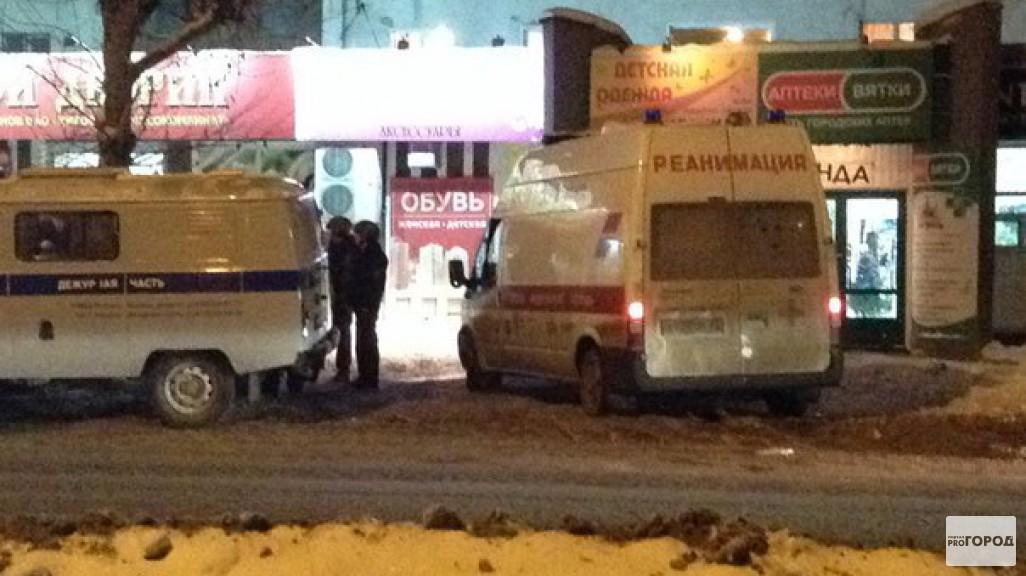 Кировские спецслужбы второй раз за день получили сообщение о подозрительном предмете