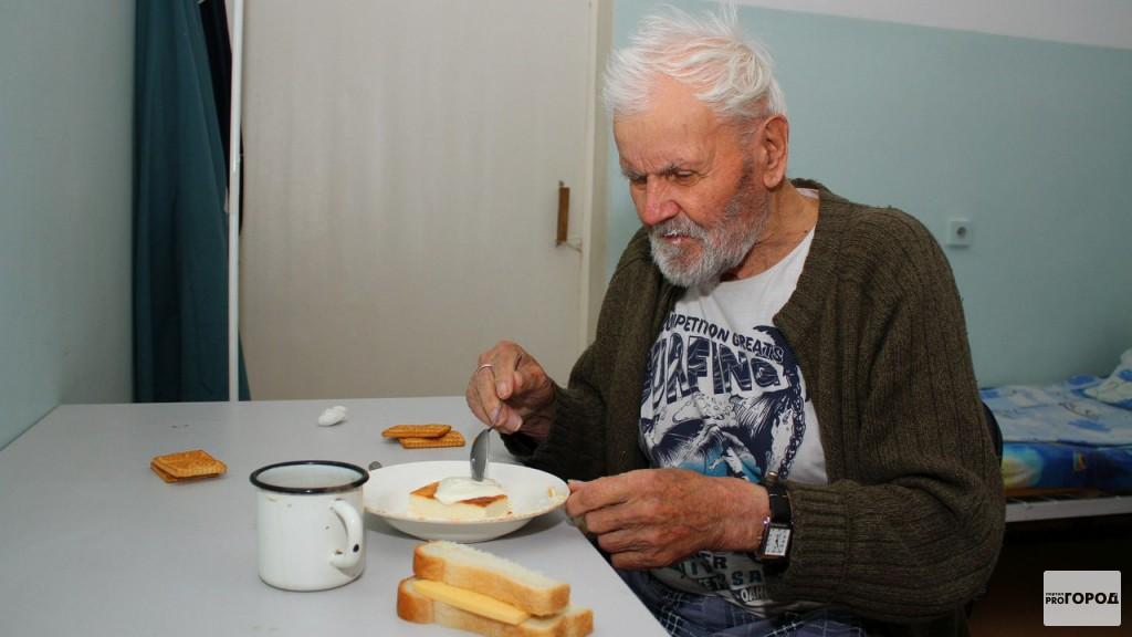 Стихотворение старика из дома престарелых в оригинале коммерческие дома для престарелых в петербурге