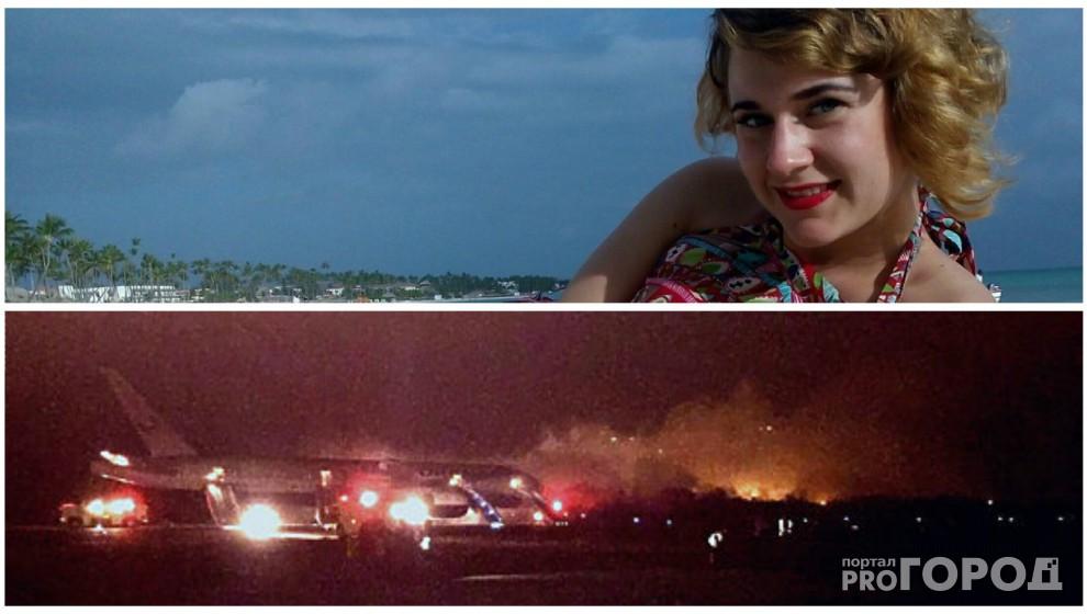 амбициозный проект фото горящего самолета из доминиканы внимание уделю внешнему