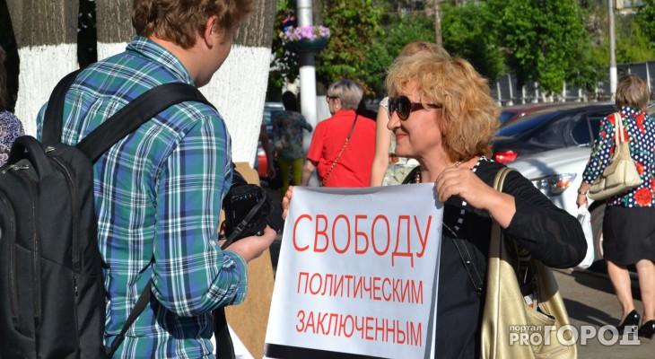 В Кирове прошел митинг за освобождение Никиты Белых