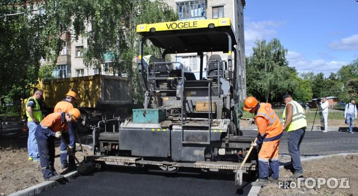 ремонт дорог в кирове в 2016 году покупки необходимо