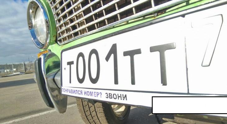 Сколько стоят «красивые» автономера в Кирове?