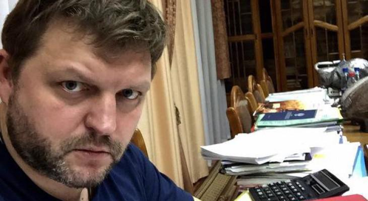 Никита Белых отстранен от должности губернатора Кировской области