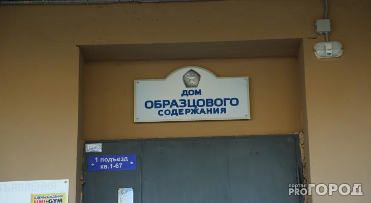 В Кирове появился единственный дом образцового содержания