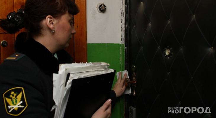 Долги приставы киров бланк заявление о снятии ареста со счета в банке образец судебному приставу