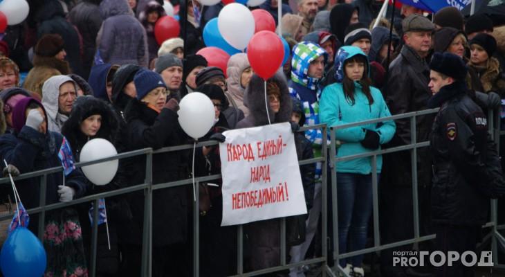 какие мероприятия 4 ноября в нижнем новгороде 2016 врачам