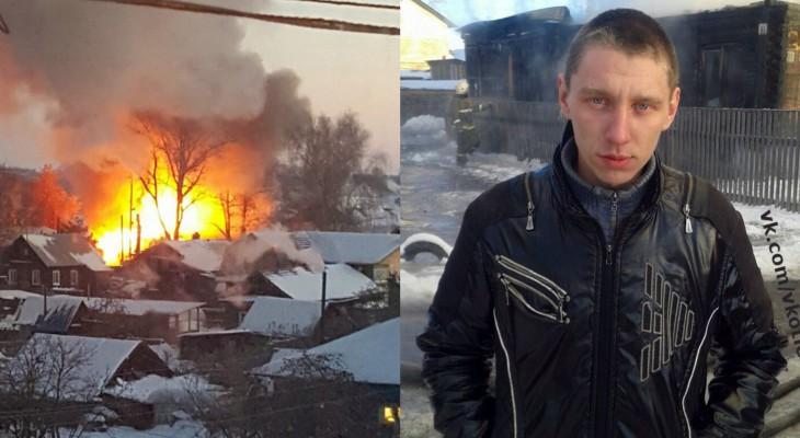 Житель Котельнича спас жильцов горящего дома