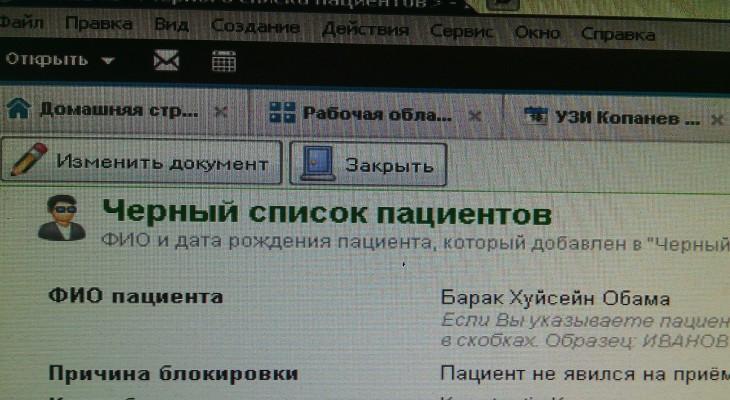 http://progorod43.ru/userfiles/picitem/img-1480323788-15130.jpg