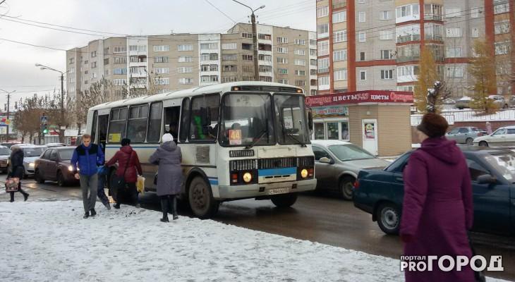 Кировчане смогут сэкономить при проезде в общественном транспорте
