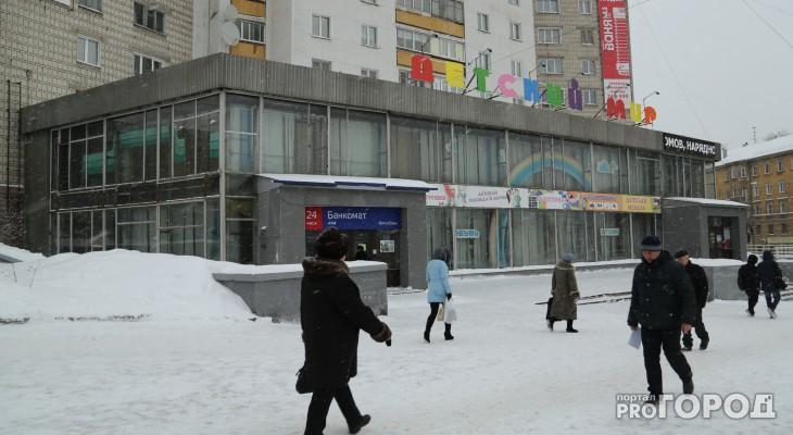 """""""Детский мир"""" в Кирове продают за 40 миллионов рублей"""