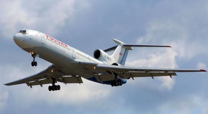 Самолет Минобороны РФ с 91 человеком на борту упал в Черное море