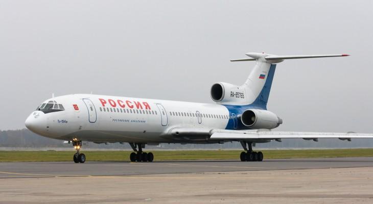 Список и фото погибших при крушении самолета Минобороны РФ