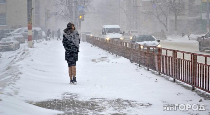 МЧС объявило метеопредупреждение в Кирове
