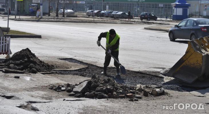 ремонт дорог в кирове в 2016 году термобелья Термобелье для