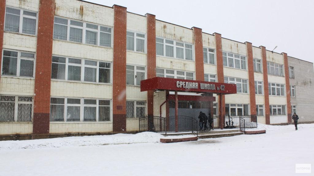 школа кирова в картинках крепления