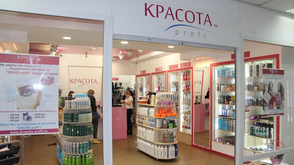 Профессиональный магазин косметики для волос киров