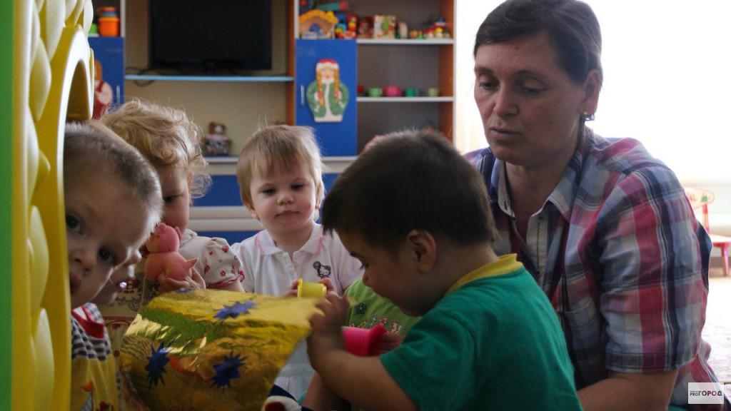 В Кирове построят еще два новых детских сада