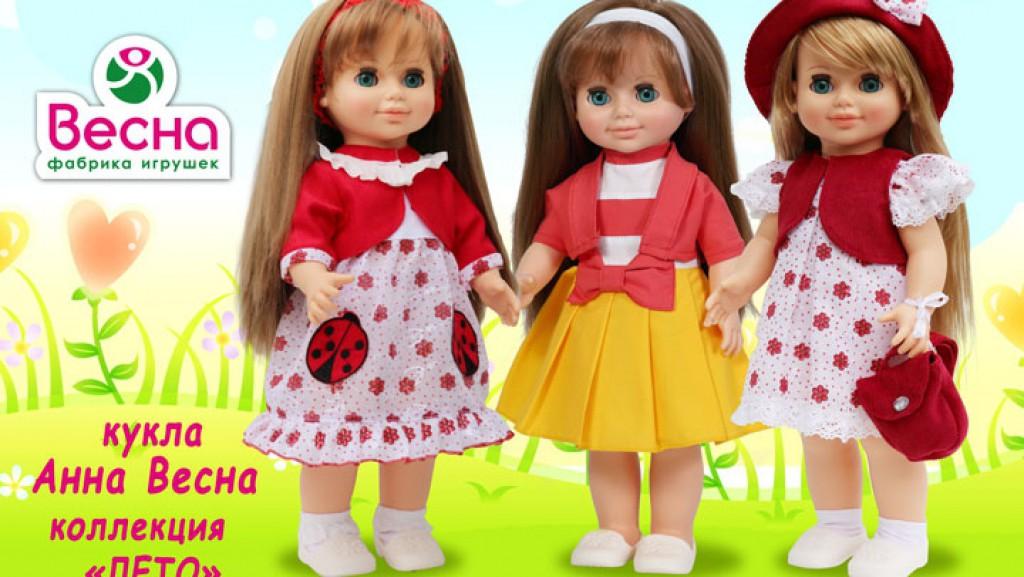 Кукла  киров