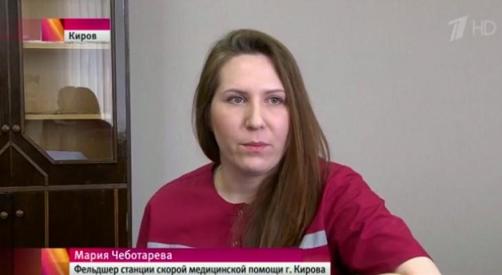 Фельдшера, которого взяли в заложники в Кирове, показали по Первому каналу