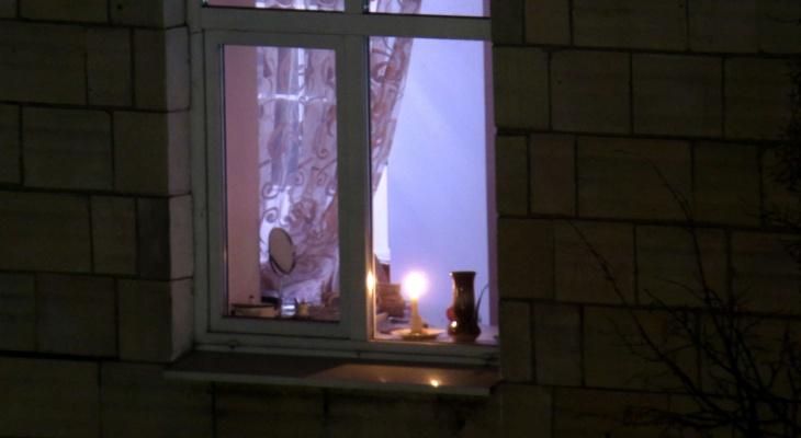 В Кирове часть домов останется без электричества