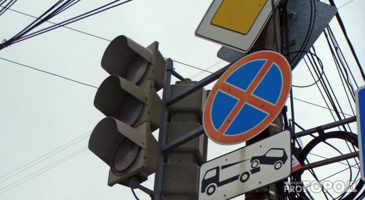 В Кирове появятся новые светофоры