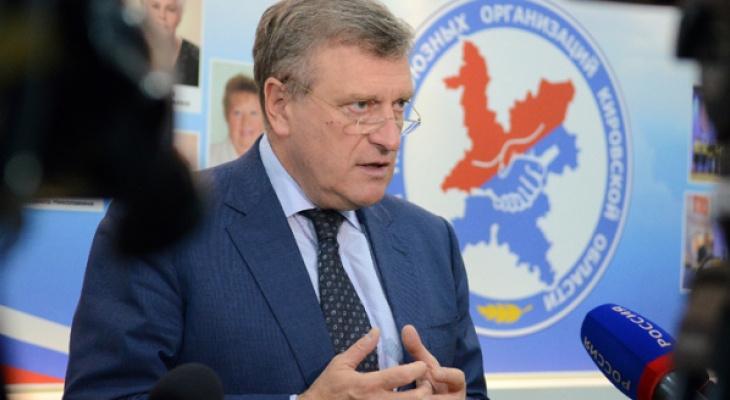 Тест в день рождения Игоря Васильева: что вы знаете о главе Кировской области?