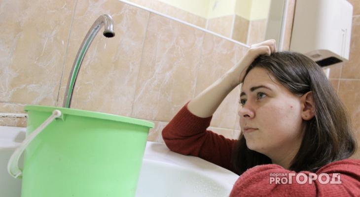В домах Кирова отключат холодную воду