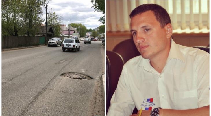 Дорожная инспекция ОНФ и депутат Госдумы проверят качество кировских дорог