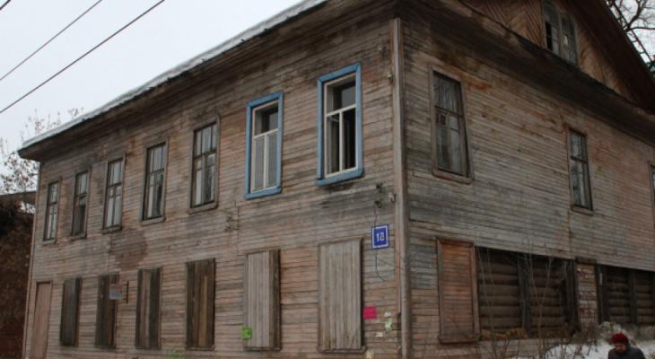 Кировская область вошла в десятку худших регионов по доле ветхого жилья