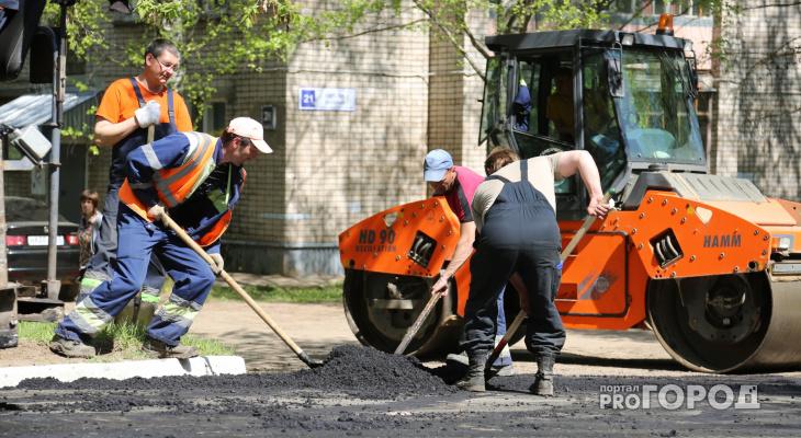 Список дорог, которые будут ремонтировать в Кирове на выходных