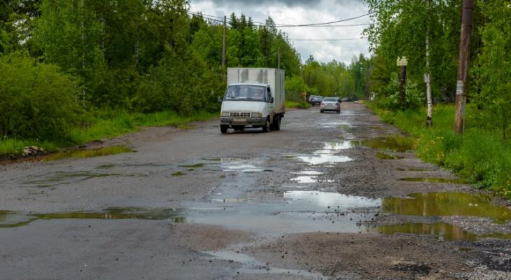 Глава администрации потребовал отремонтировать дорогу, ведущую к моргу
