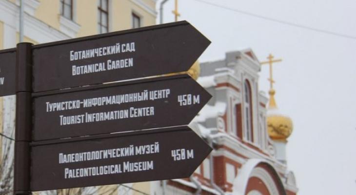 В Кировской области собираются ввести курортные сборы