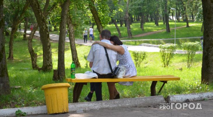 газеты о знакомстве и дружбе