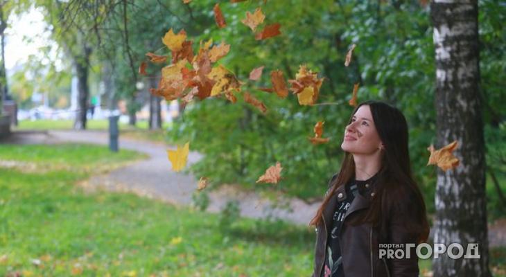 В Гидрометцентре рассказали, какой будет осень в этом году