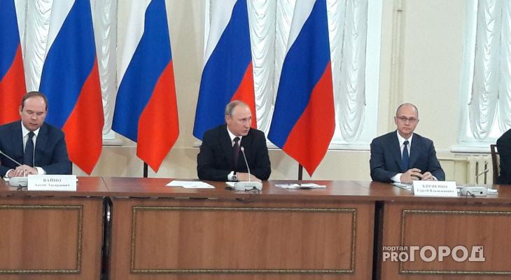Встреча с Владимиром Путиным в Кирове: репортаж из библиотеки имени Герцена