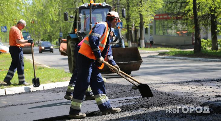 За ремонт дорог в 2018 году проголосовали более 9 000 кировчан
