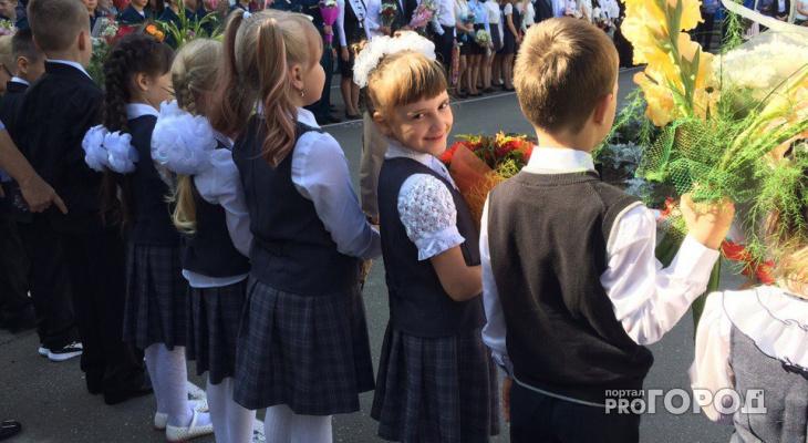 Фоторепортаж: в школах Кирова прошли торжественные линейки