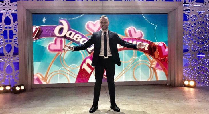"""26-летний кировчанин выбирал невест на """"Давай поженимся"""""""